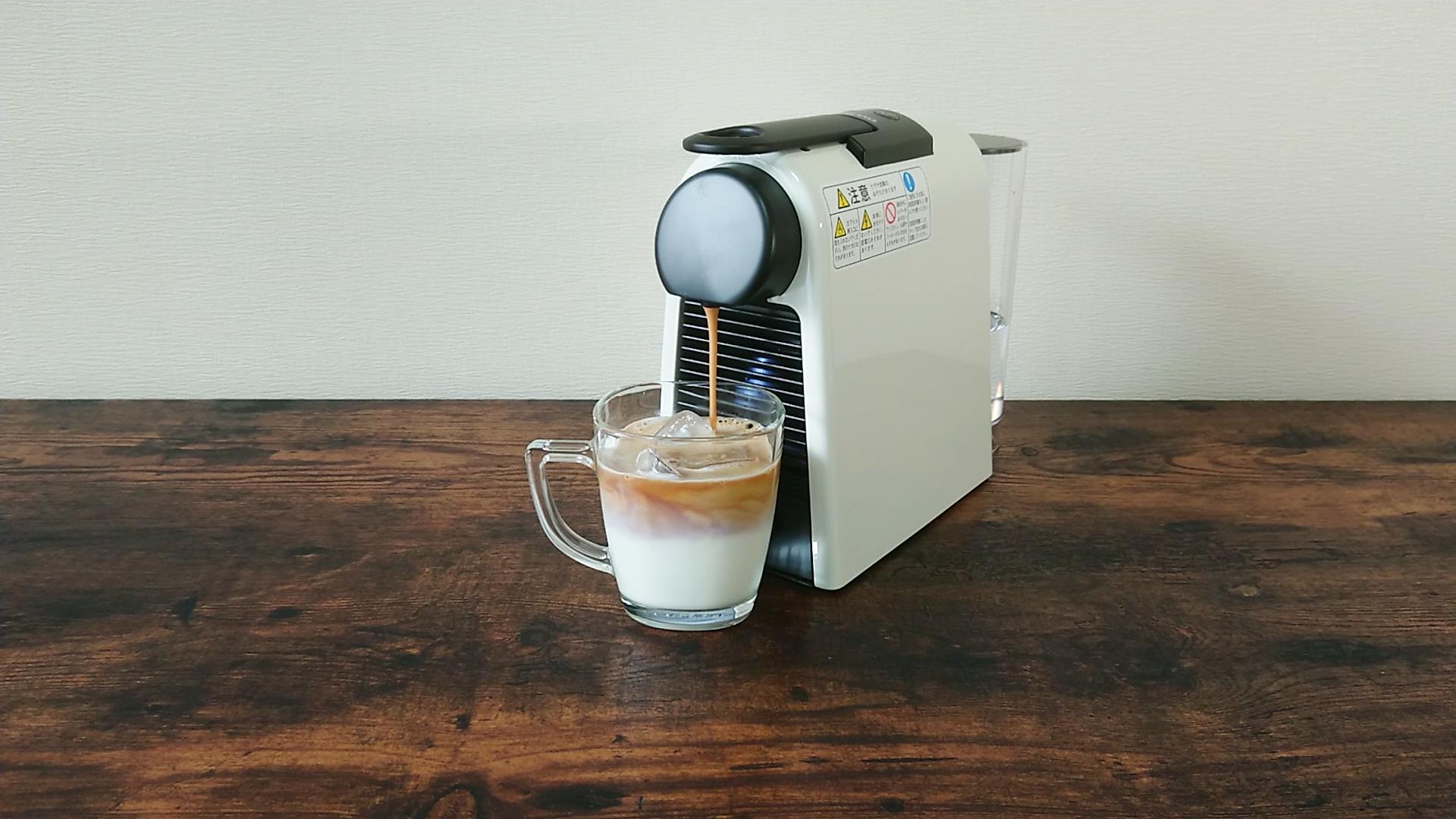 コーヒーを抽出する