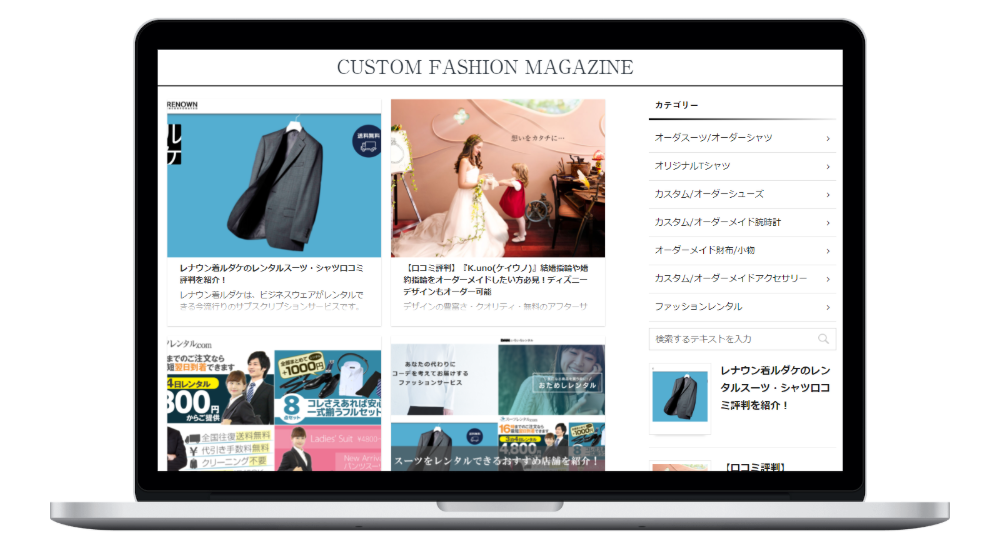 CUSTOM FASHION MAGAZINE(カスタムファッションマガジン)